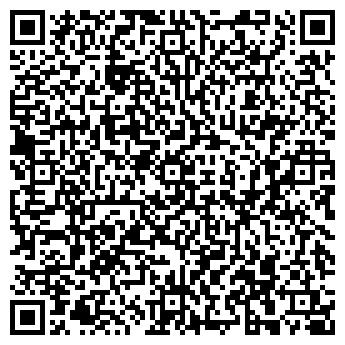 QR-код с контактной информацией организации Руденская, СПД