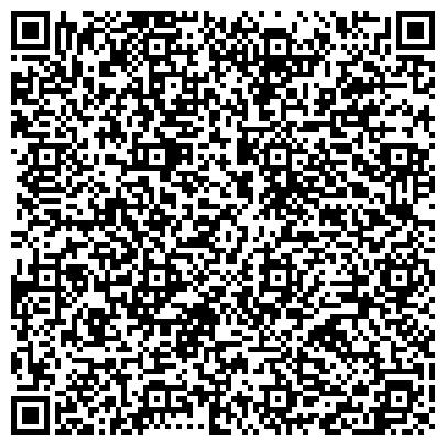 QR-код с контактной информацией организации Студия компьютерной графики и анимации CG Duck, Компания