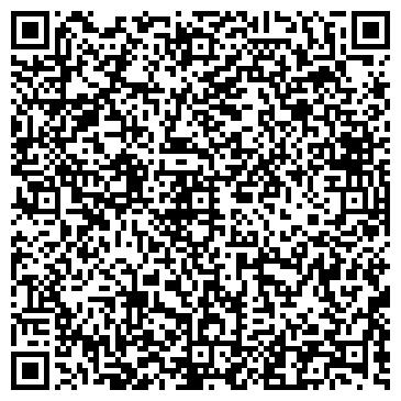 QR-код с контактной информацией организации КАМЕННОБРОДСКИЙ ФАЯНС, ЗАВОД, ДЧП