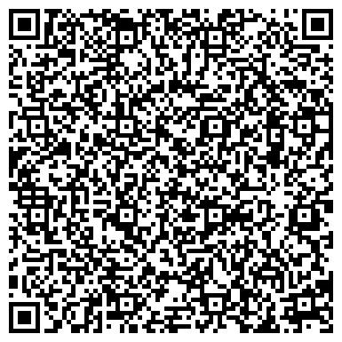 QR-код с контактной информацией организации ПД Студио (PD Studio), ЧП