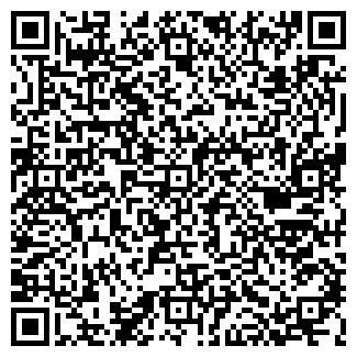 QR-код с контактной информацией организации Юта, ЧП