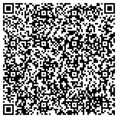 QR-код с контактной информацией организации Азовреалстрой (Azovrealtstroy), ООО