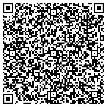 QR-код с контактной информацией организации Analytic Design Studio, ЧП