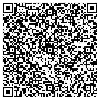 QR-код с контактной информацией организации Дарбинян, ЧП