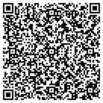 QR-код с контактной информацией организации Техма, ЧП