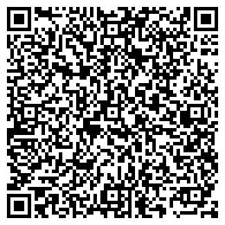 QR-код с контактной информацией организации Аристо-Л, ООО