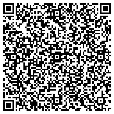 QR-код с контактной информацией организации Алерус, ООО