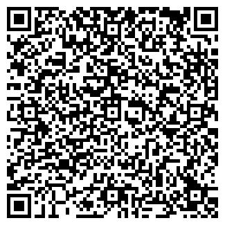 QR-код с контактной информацией организации ЭффектСтайл, ООО (EffectStyle)