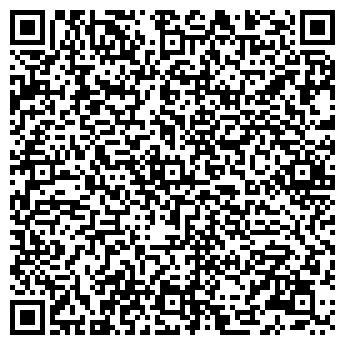 QR-код с контактной информацией организации Довгань, ЧП
