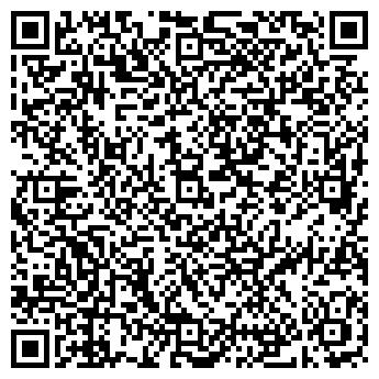 QR-код с контактной информацией организации Студия ЭдуАРТ, СПД