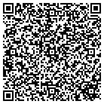 QR-код с контактной информацией организации Фарина,ЧП