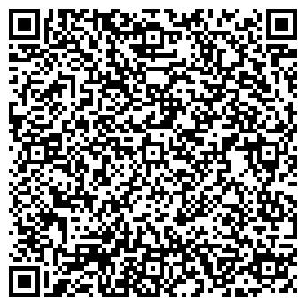 QR-код с контактной информацией организации Витраж, ЧП