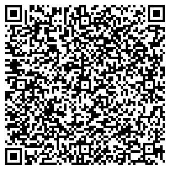 QR-код с контактной информацией организации Брок, Компания