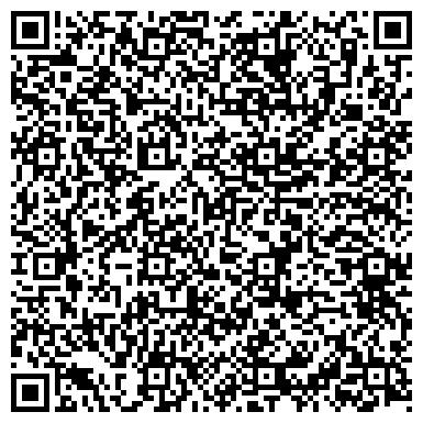 QR-код с контактной информацией организации Студия текстильного дизайна, ФОП