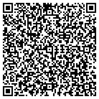 QR-код с контактной информацией организации ОДС № 71