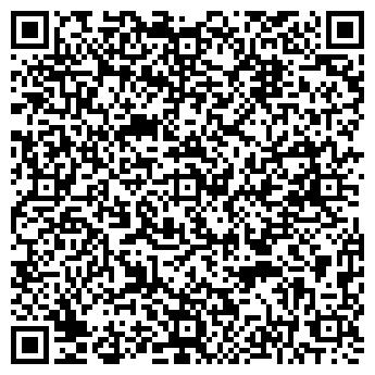 QR-код с контактной информацией организации Ламанш ЛВ, ЧП