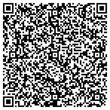 QR-код с контактной информацией организации Элмус Групп, ООО