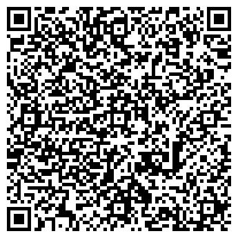 QR-код с контактной информацией организации Стар Лайт, ООО
