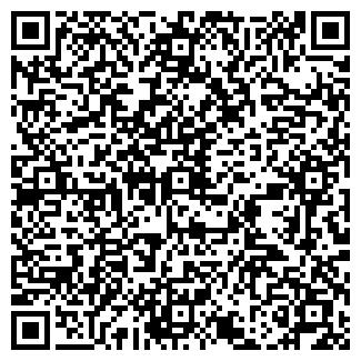 QR-код с контактной информацией организации Беркат, ЧП