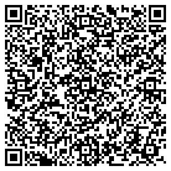 QR-код с контактной информацией организации SprayWay(Спрей Вей), ООО