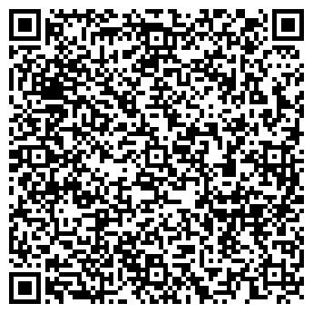 QR-код с контактной информацией организации ВВКБУД Степанов, СП