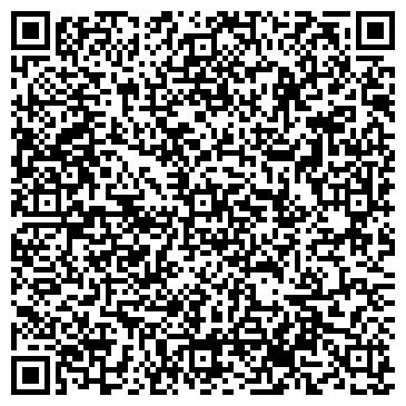QR-код с контактной информацией организации Ил Мондо, ООО (IL Mondo)