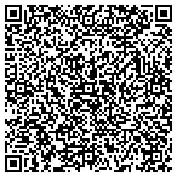 QR-код с контактной информацией организации Iceelite, Компания (Айс элит)