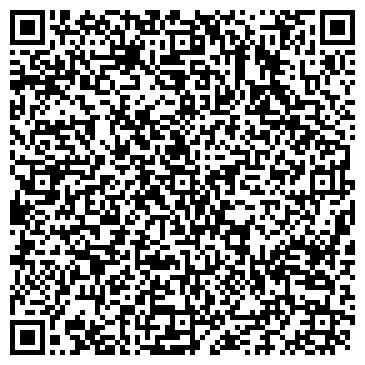 QR-код с контактной информацией организации Салон Эдельвейс, ЧП