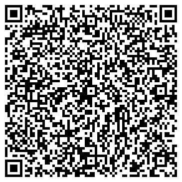 QR-код с контактной информацией организации Армуар, ООО