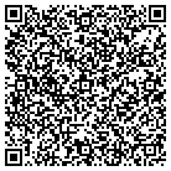 QR-код с контактной информацией организации Арутюнов, ЧП