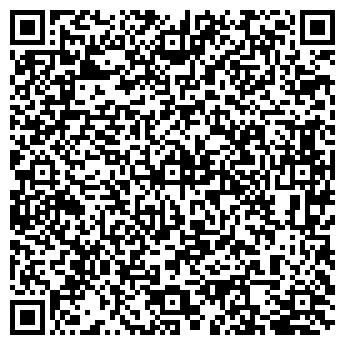 QR-код с контактной информацией организации Пиро Трейд, ООО