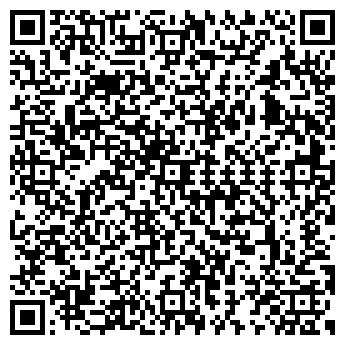 QR-код с контактной информацией организации Антария, ЧП