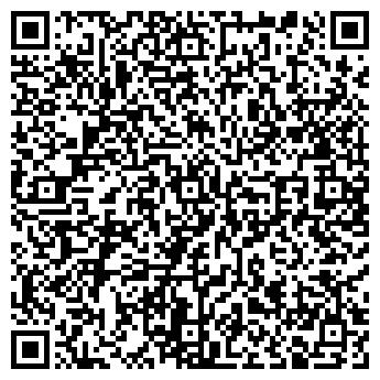 QR-код с контактной информацией организации Реверс, малое ЧП