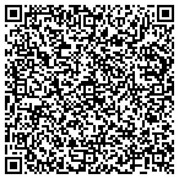QR-код с контактной информацией организации Бьен ентре, ООО (Bien etre)