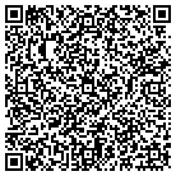 QR-код с контактной информацией организации Кифа, ЧП