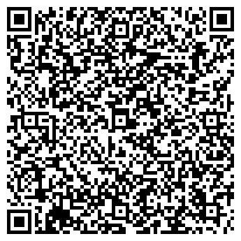 QR-код с контактной информацией организации Модерн Мастер, ЧП