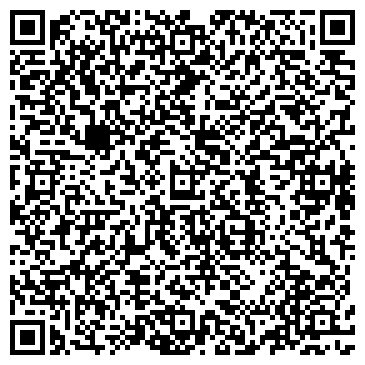 QR-код с контактной информацией организации Флауэрс Мэджик (Flowers Magic), ЧП