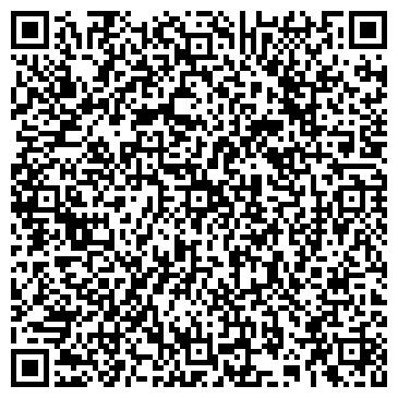 QR-код с контактной информацией организации Алва - Мебель, ООО