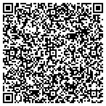 QR-код с контактной информацией организации Проксима, ООО (Proxima)
