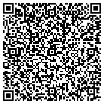 QR-код с контактной информацией организации Старт-1, ООО