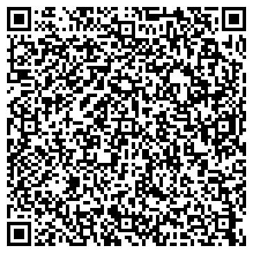 QR-код с контактной информацией организации Компания Валдис, ООО