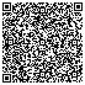 QR-код с контактной информацией организации Дойков С. Е., ФЛП