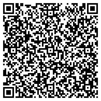 """QR-код с контактной информацией организации ООО """"ВЕНИСА"""""""