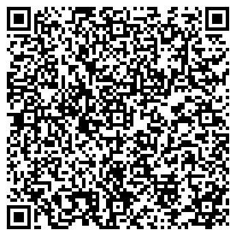 QR-код с контактной информацией организации Цветочная Королева,ЧП