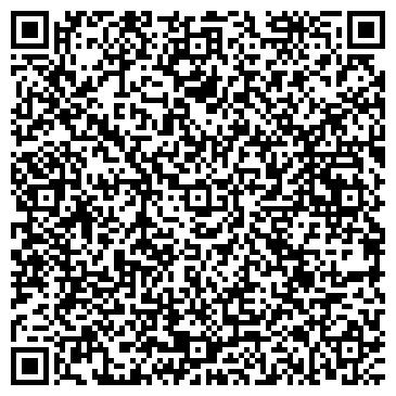 QR-код с контактной информацией организации Март, ЧП