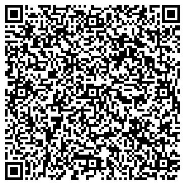 QR-код с контактной информацией организации Legedza,СПД