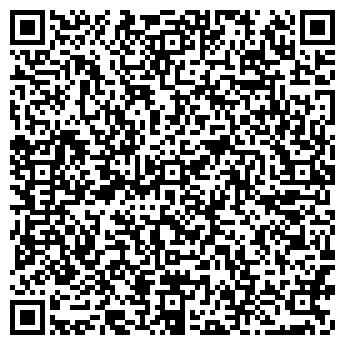 QR-код с контактной информацией организации Арзу, ООО