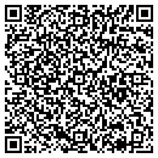 QR-код с контактной информацией организации АДР, ООО