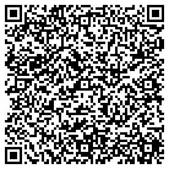 QR-код с контактной информацией организации Экспоприм, ООО