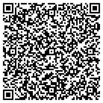 QR-код с контактной информацией организации Тандем БК, ООО
